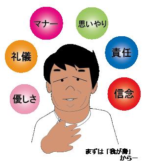 mazuhawagami2