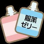 fukuyakuzeri.fw
