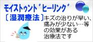 banner_6Fa_0142