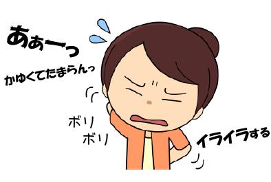 kayui