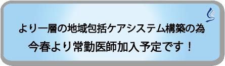 joukinishi