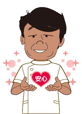heartmuneki