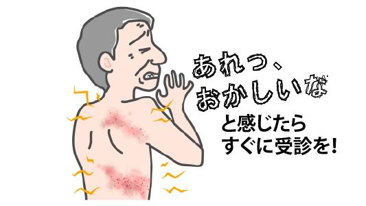 taijouhoushin